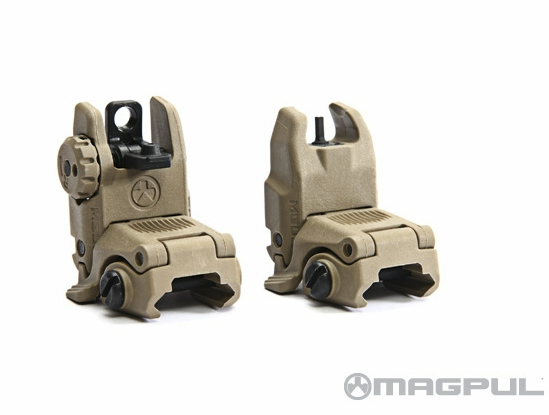 Magpul MBUS Gen 2 Sights